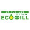ガス発電・給湯暖房システム「エコウィル」